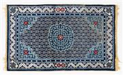 Sale 8770 - Lot 55 - A geometric design blue-ground rug, Chinese Circa 1920 125cm x 76cm