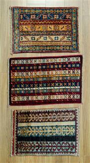 Sale 8585C - Lot 58 - 3 x Afghan Chobi Mats 40cm x 60cm