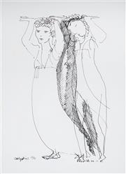 Sale 9032A - Lot 5079 - Charles Blackman (1928 - 2018) - Caryatids, 1982 35 x 25 cm (frame: 54 x 44 x 4 cm)