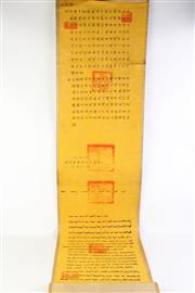 Sale 8802 - Lot 125 - Chinese Edict Style Scroll with Calligraphy and Seals, L; 135cm, H; 32.5cm (image only)