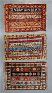 Sale 8472C - Lot 40 - 3 x Afghan Chobi Door Mats 50cm x 40cm