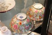 Sale 8339 - Lot 80 - Gilt Ground Mille Fleurs Bowls