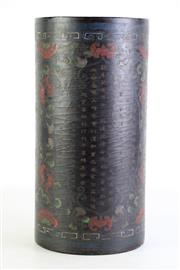 Sale 8972 - Lot 82 - A Chinese Stickstand Decorated With Bats And Flowers H:34cm