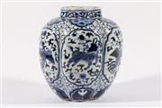 Sale 9010 - Lot 19 - A Chinese Blue and White Kylin and Phoenix Themed Transitional Style Jar (H:24cm)