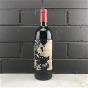 Sale 8970 - Lot 686 - 1x 1966 Penfolds Bin 95 Grange Hermitage Shiraz, South Australia - Penfolds Red Wine Clinic, into neck, damaged label
