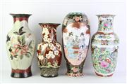 Sale 8818 - Lot 288 - Chinese Famille Verte Vase with Three Other Chinese Vases
