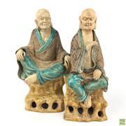 Sale 8589R - Lot 11 - Sancai Pair of Immortal Figures (H: 15cm)