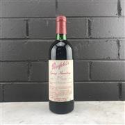 Sale 8933 - Lot 605 - 1x 1963 Penfolds Bin 95 Grange Hermitage Shiraz, South Australia - Penfolds Red Wine Clinic Series 2 1992, signed John Duval, base...