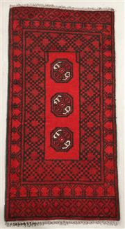 Sale 8445K - Lot 84 - Tribal Bohkara Rug , 101x51cm, Rustic and traditional pure wool weave featuring simple repeated Bohkara designs. Deep earthy red ton...