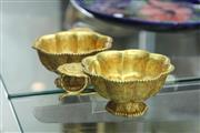 Sale 8339 - Lot 79 - Gilt Pair of Ceremonial Cups