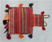 Sale 8472C - Lot 50 - Persian Salt bag 65cm x 55cm