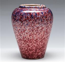 Sale 9156 - Lot 10 - Bendigo pottery speckled vase (H:16cm)