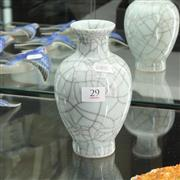 Sale 8304 - Lot 29 - Celadon Glaze Vase