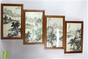 Sale 8524 - Lot 90 - Early Chinese Painting on Silk in Graduated Frames