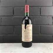 Sale 8970 - Lot 684 - 1x 1962 Penfolds Bin 95 Grange Hermitage Shiraz, South Australia - Penfolds Red Wine Clinic, damaged label