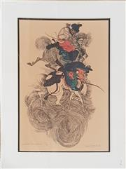 Sale 9053 - Lot 2078 - David Leonard, Japanese Skirmishes, limited edition print, 94 x 68 cm (frame), signed lower right