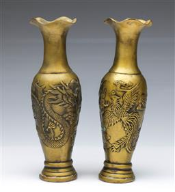 Sale 9104 - Lot 67 - A Pair of Chinese Brass Imperial Dragon Themed Vases (H:23cm)
