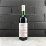 Sale 8933 - Lot 601 - 1x 1955 Penfolds Bin 95 Grange Hermitage Shiraz, South Australia - label & capsule in excellent condition, level at very high shou...