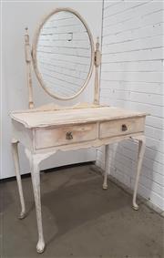 Sale 9071 - Lot 1089 - Painted Mirrored Back Dresser (h:149 x w:87 x d:49cm)