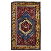 Sale 8911C - Lot 71 - Turkish Vintage Yahlyali Rug, 153x94cm, Handspun Wool