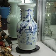Sale 8351 - Lot 56 - Chinese Blue & White Vase on Stand