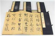 Sale 8452 - Lot 47 - Calligraphy Chinese Albums Comprising 4 (Dimensions - 32 x 13 x 9cm)