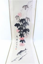 Sale 8997A - Lot 640 - Fish and grapevines themed Chinese scroll